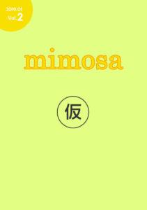 mimosa Vol.2